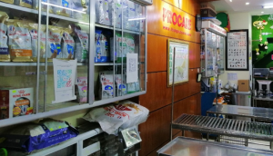 cửa hàng thuốc thú y ở Anh Sơn